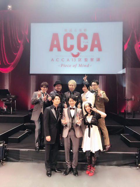 朗読音楽劇ACCA 〜終幕〜_e0188079_196376.jpg