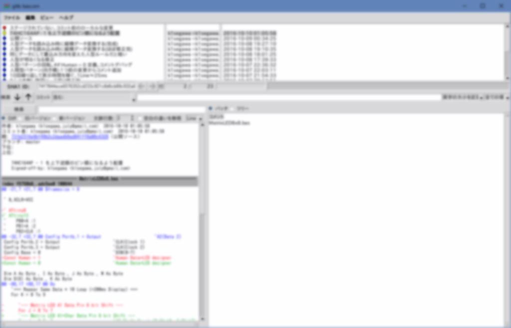 Windows Creators Update で Git起動 備忘録 - Bash on Ubuntu on Windows (8/22)_a0034780_19564578.png
