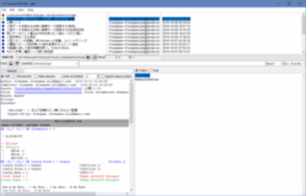 Windows Creators Update で Git起動 備忘録 - Bash on Ubuntu on Windows (8/22)_a0034780_19565916.png