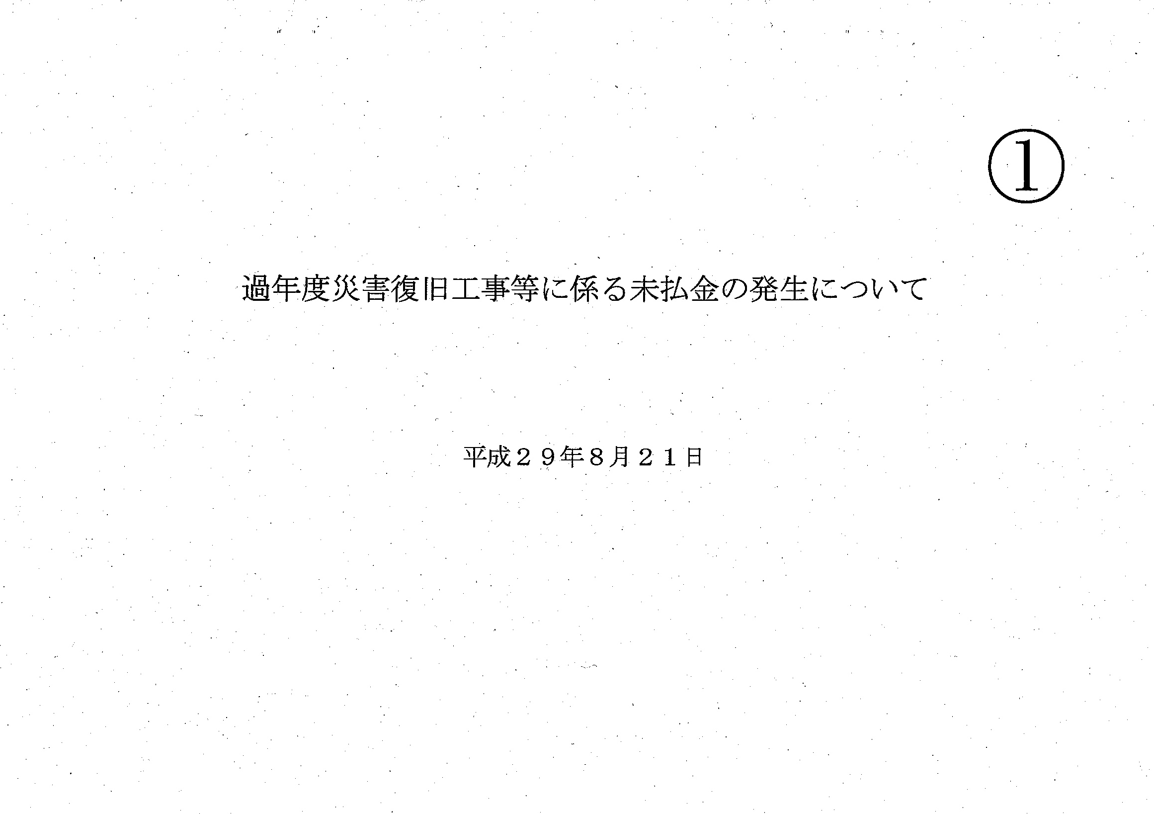 c0006780_18364506.jpg