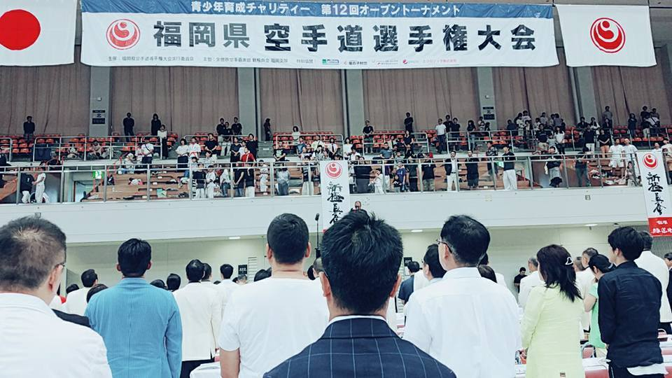 今日1日、新極真空手で福岡国際センターが熱く燃えます!_c0186691_09245423.jpg
