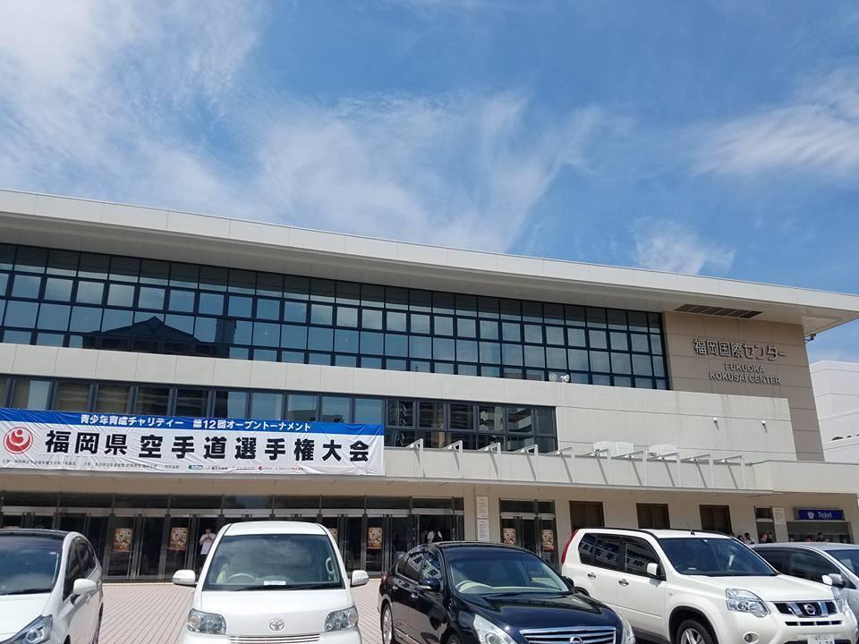 今日1日、新極真空手で福岡国際センターが熱く燃えます!_c0186691_09251868.jpg