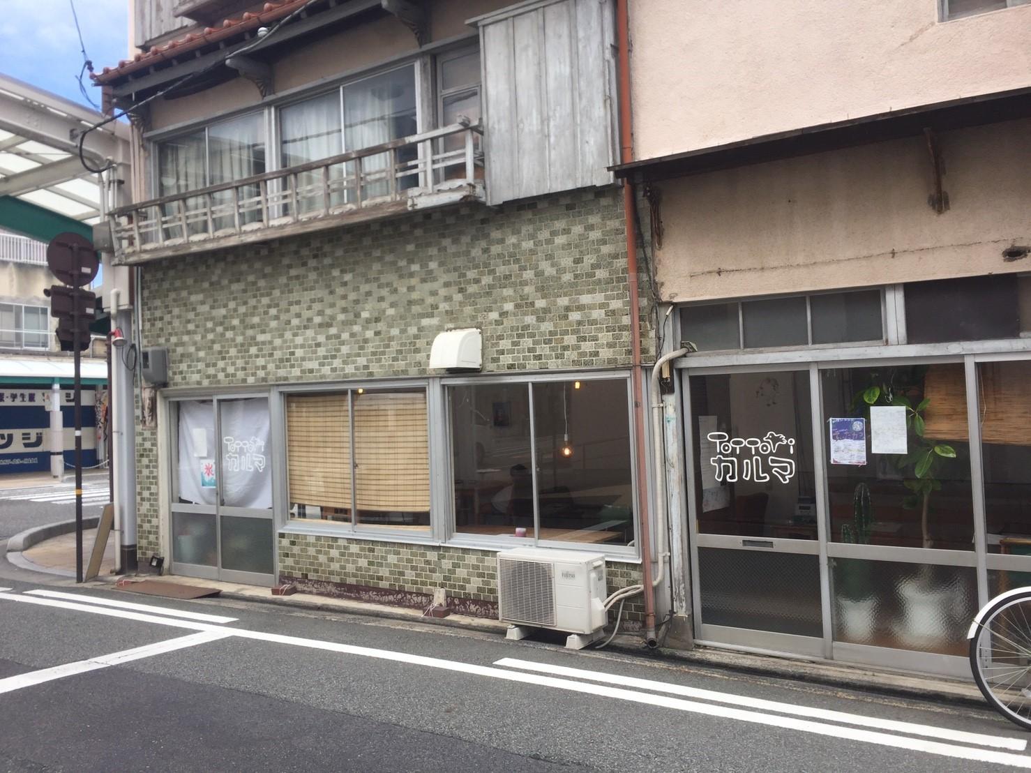 tottoriカルマ  まるなげ食堂_e0115904_14372927.jpg