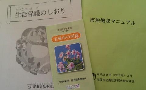 f0143716_17304478.jpg