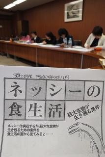 「いま」と「これから」が見えてくる「日本の食生活史」_d0046025_20590524.jpg