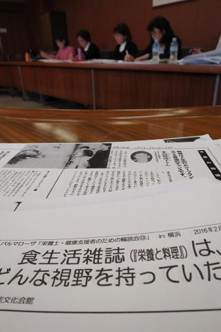 「いま」と「これから」が見えてくる「日本の食生活史」_d0046025_20593275.jpg