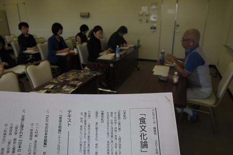 「いま」と「これから」が見えてくる「日本の食生活史」_d0046025_21004810.jpg