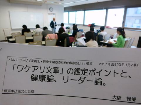 「いま」と「これから」が見えてくる「日本の食生活史」_d0046025_21020344.jpg
