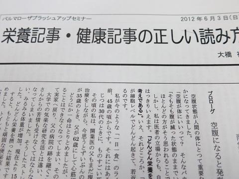 「いま」と「これから」が見えてくる「日本の食生活史」_d0046025_21112009.jpg