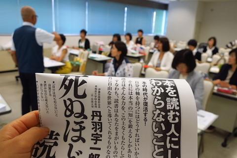 「いま」と「これから」が見えてくる「日本の食生活史」_d0046025_21152251.jpg
