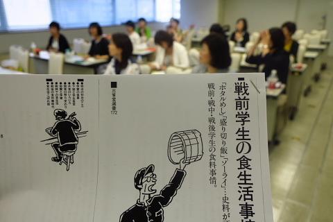 「いま」と「これから」が見えてくる「日本の食生活史」_d0046025_21222913.jpg