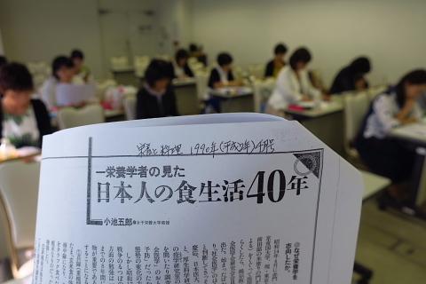 「いま」と「これから」が見えてくる「日本の食生活史」_d0046025_21225550.jpg