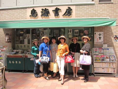 「いま」と「これから」が見えてくる「日本の食生活史」_d0046025_21263980.jpg
