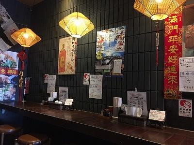 池田の中華料理「丸一食堂」_e0173645_20153242.jpg