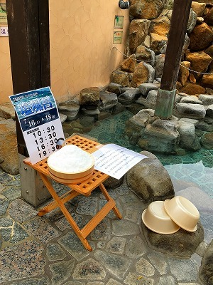 10月24日(火)は塩風呂です。_c0141652_17390721.jpg