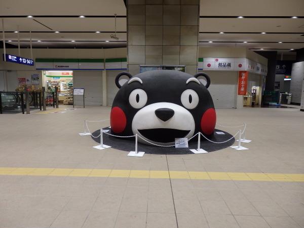 熊本駅はくまモンがお出迎え_f0337554_10082268.jpg