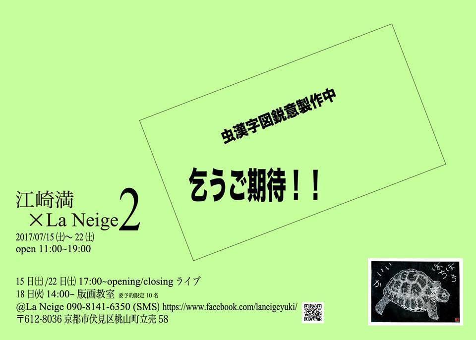 d0245258_16230658.jpg