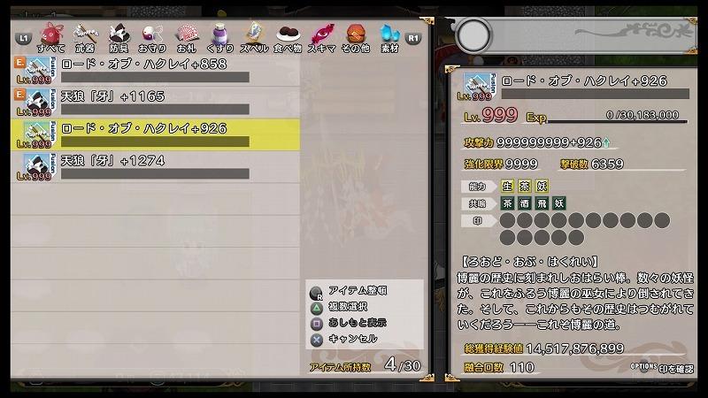 b0362459_20574312.jpg