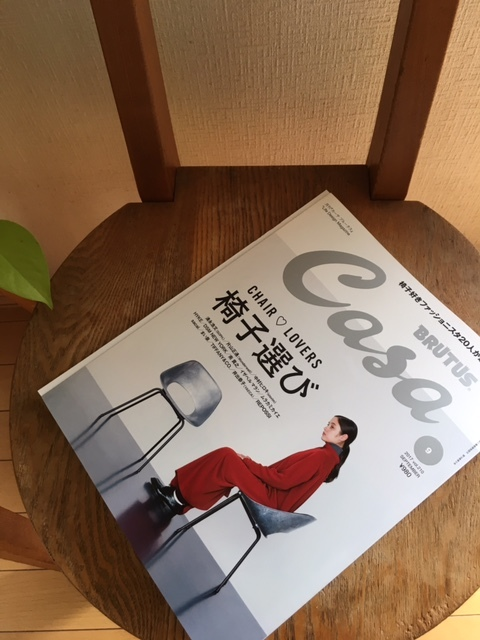 modernism chair   心に残る一脚_a0165160_09483007.jpg
