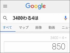 a0331562_18501549.jpg