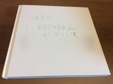 b0218062_10511141.jpg