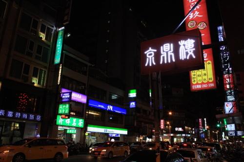 8月19日 台湾でちょっと寄り道_a0023466_22103042.jpg