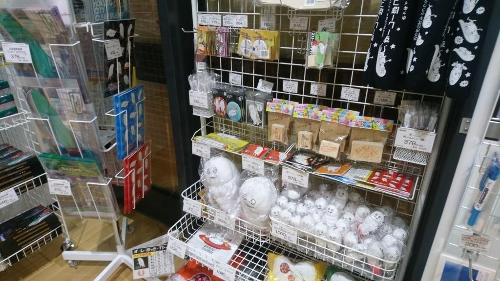 新函館北斗駅のおがーるにセラピア製品納品_b0106766_21193221.jpg