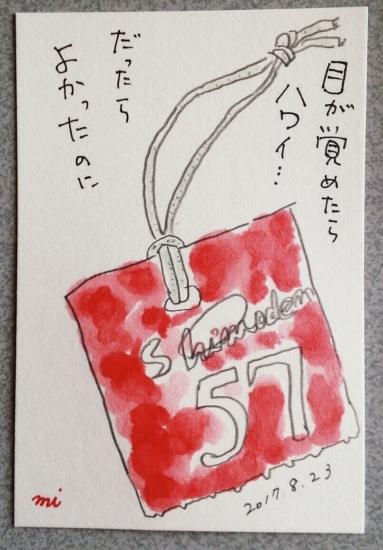 岡山に来ております。_b0140270_12115496.jpg