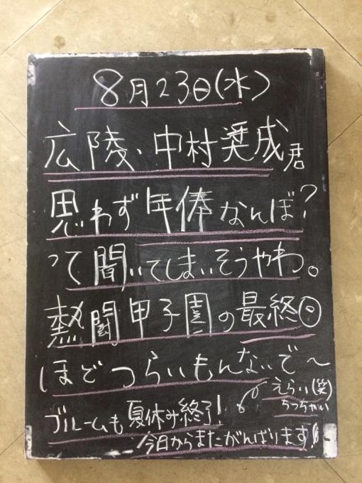 f0152875_07552987.jpg