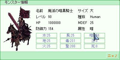 d0330183_243114.jpg