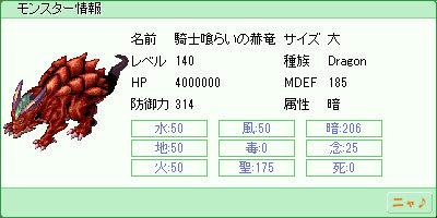 d0330183_243192.jpg