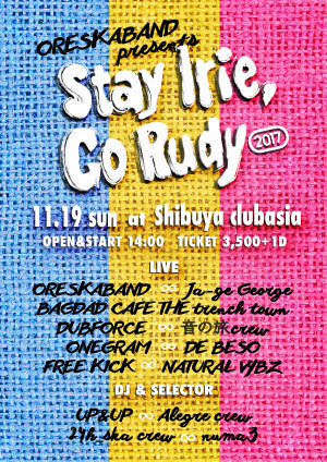 New 7inch EPリリース & Stay Irie Go Rudy開催決定!_f0174088_07294761.jpg