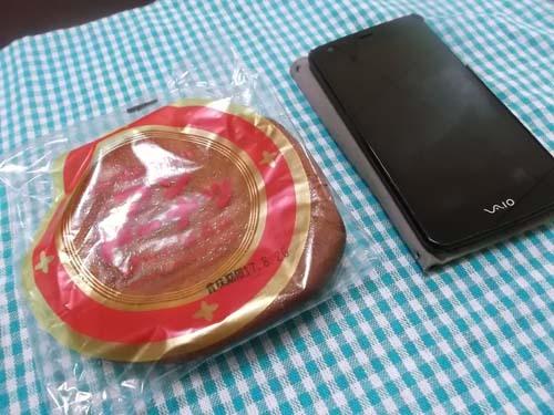 まぼろしのアンドーナツ&なすの煮浸しと車麩_f0019498_13221052.jpg