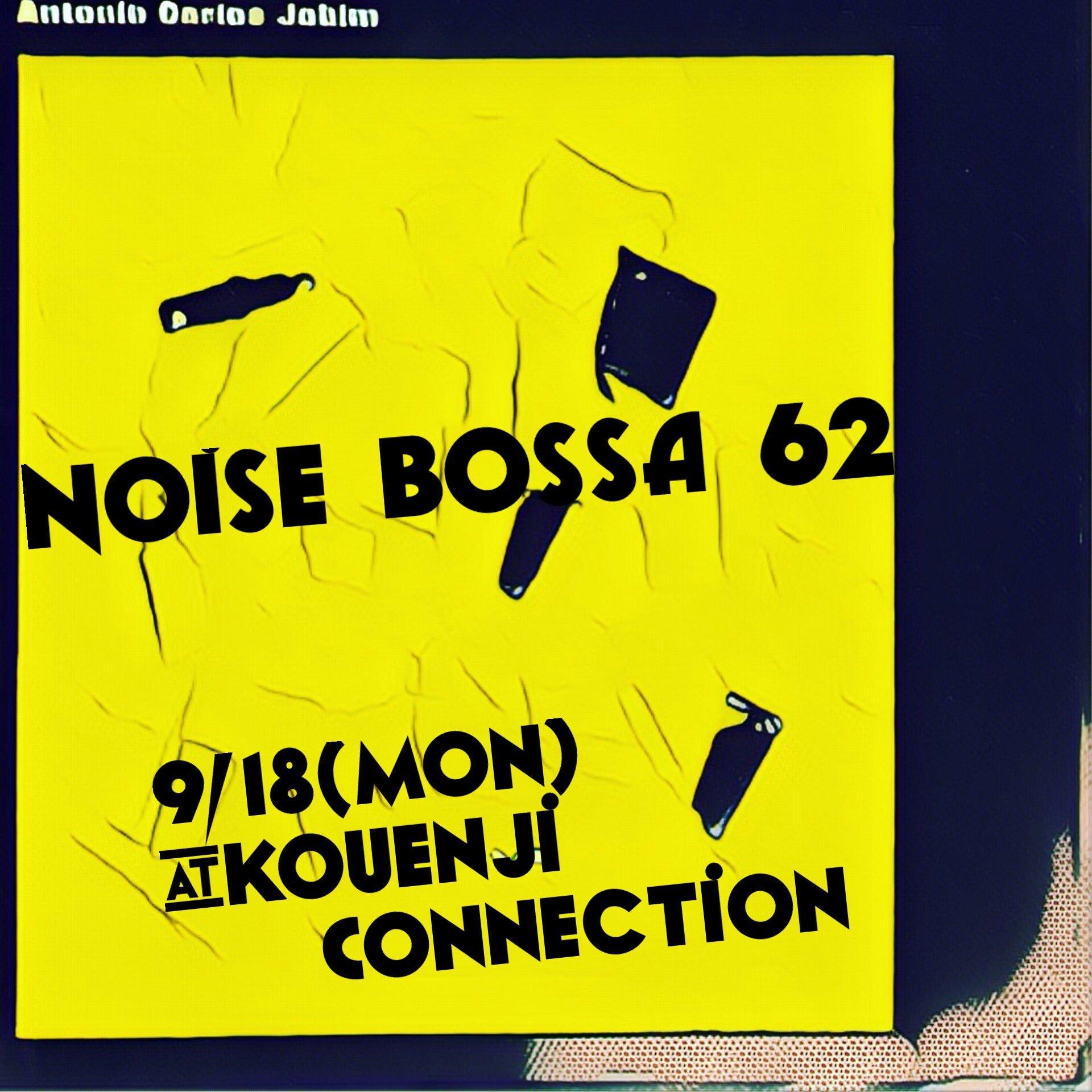 09/18(月・祝)横田寛之 ETHNIC MINORITY「Noise Bossa Vol.62」_c0099300_15503935.jpg
