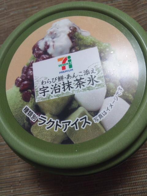 セブンプレミアム 宇治抹茶氷 わらび餅・あんこ添え_f0076001_2210329.jpg