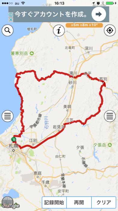 welcome Hokkaido touring_c0226202_22063718.png