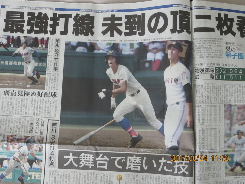 高校野球_e0094102_14041922.jpg