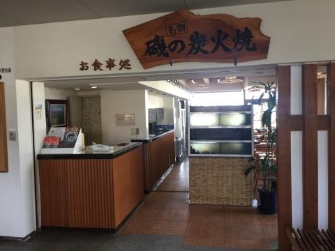 レストランシーサイドうらどめ ご当地海鮮丼_e0115904_23501775.jpg