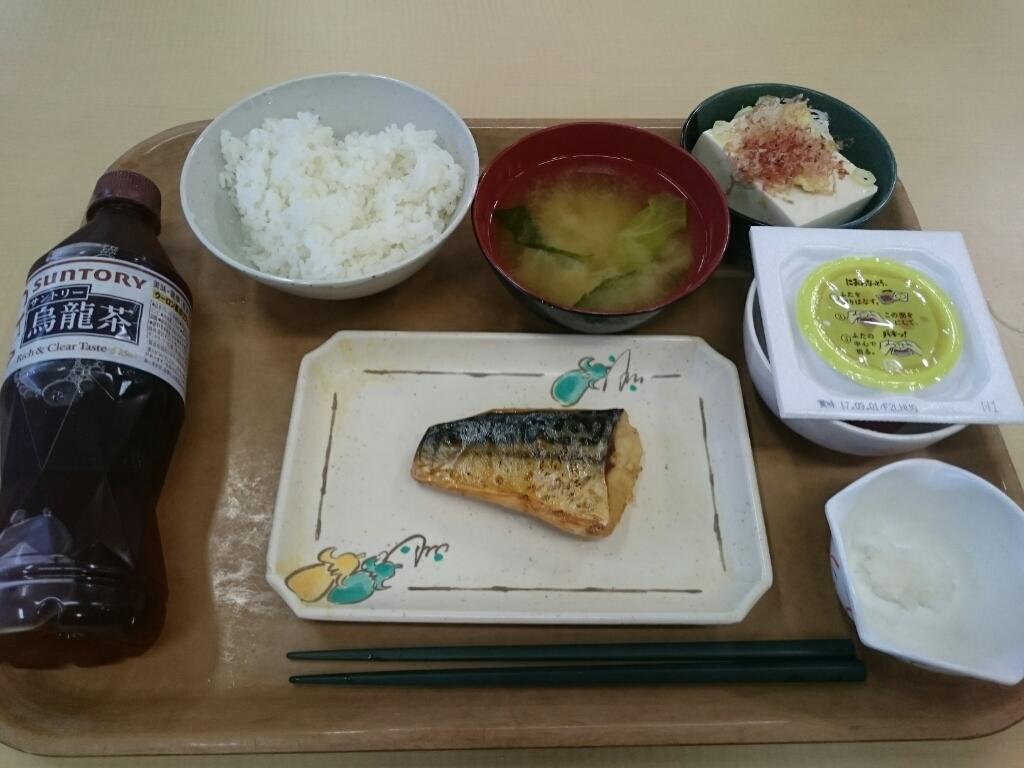 今日の朝食@会社Vol.215_b0042308_07322431.jpg