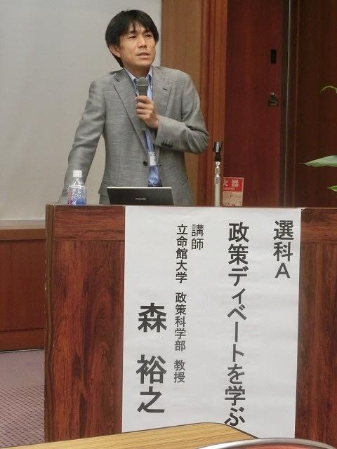 「地方自治は民主主義の学校」 政策ディベートの重要性を実感した横浜の研修_f0141310_06514917.jpg