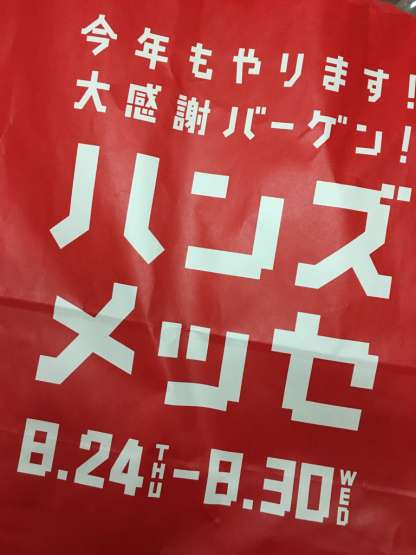b0293213_23085470.jpg