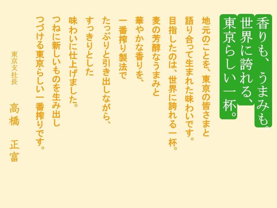 b0081121_538074.jpg