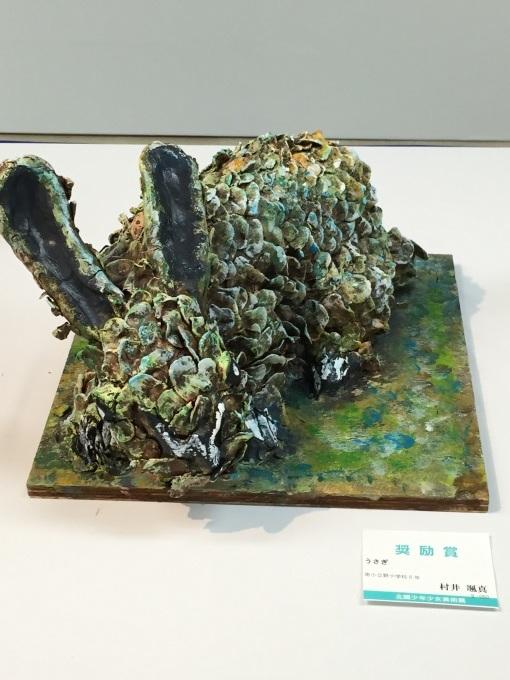 北國少年少女美術展_b0187423_08383294.jpg