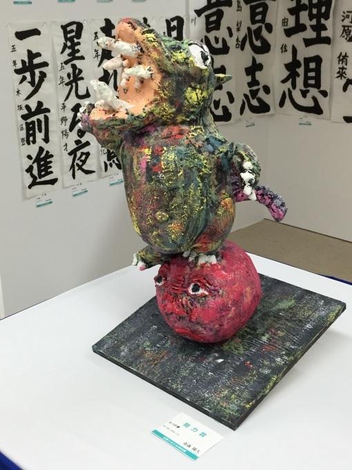 北國少年少女美術展_b0187423_08401908.jpg