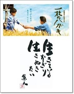 八月に観た戦争映画_c0026824_17190030.jpg