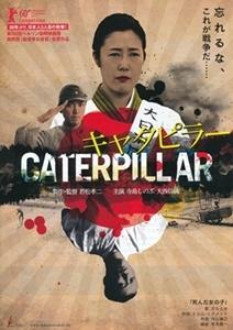八月に観た戦争映画_c0026824_17191467.jpg
