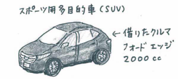 b0212035_11241699.jpg