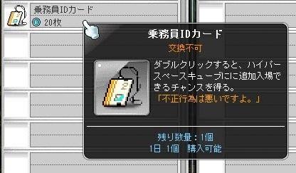 a0047837_09083600.jpg