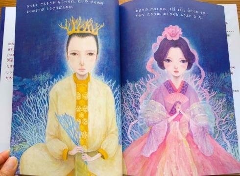 町田尚子さんの絵本が入荷しました_a0265743_21214694.jpg