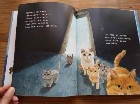 町田尚子さんの絵本が入荷しました_a0265743_21222234.jpg
